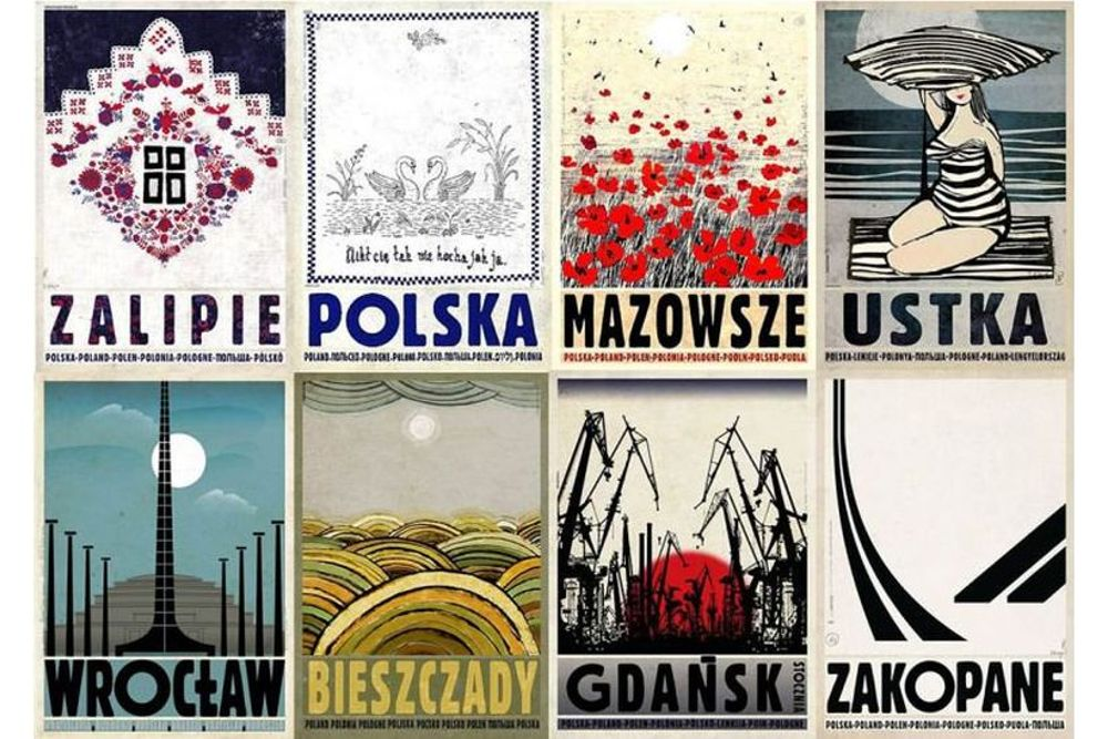 thefirstnews.com - Father of contemporary Polish poster art Ryszard Kaja dies at the age of 57